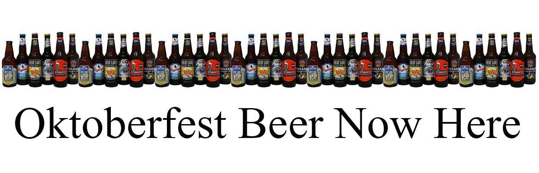 Assortment of Oktoberfest Beer Bottle Picture